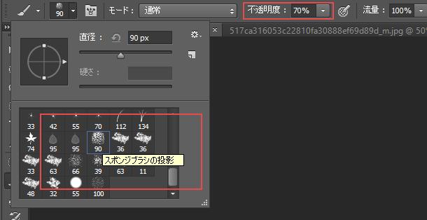 photoshop_te_17