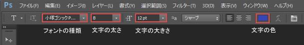 photoshop_te_2_2