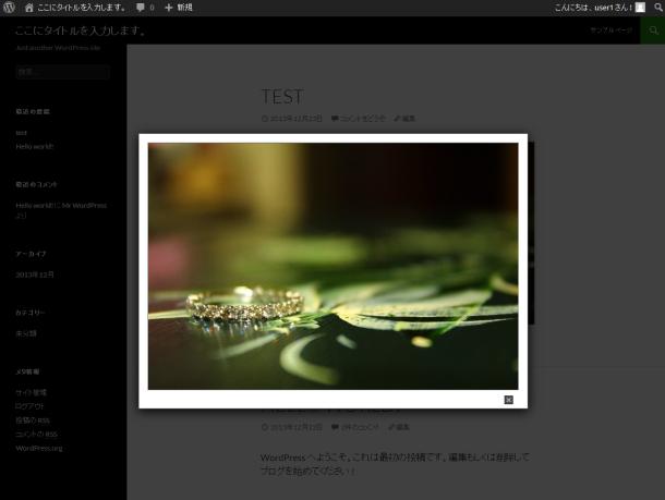 wordpress_ps_6