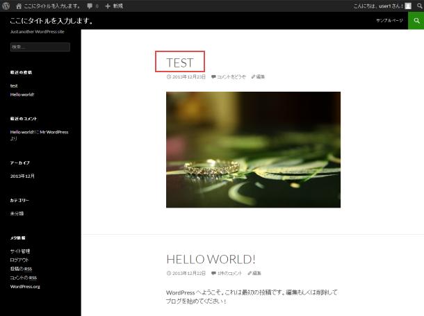 wordpress_ps_9_1