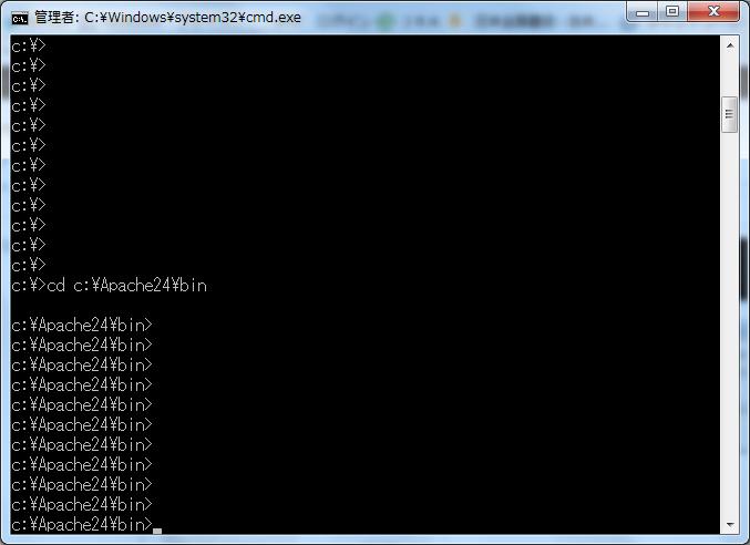 Apacheインストール1