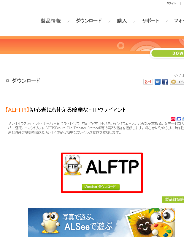 atftp_002