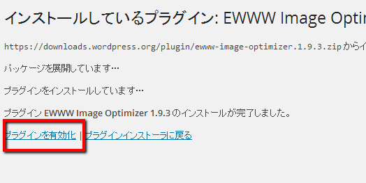ewww-image-optimizer1