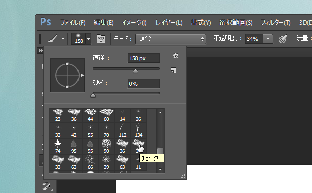 ps_cray_10_2