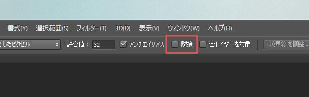ps_cray_4