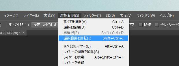 ps_cray_7