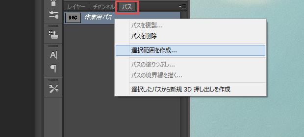 ps_cray_9_3