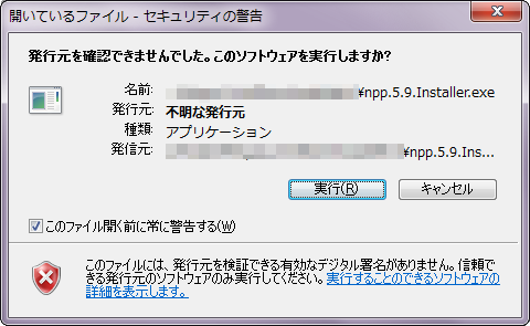 notepadpp_0029