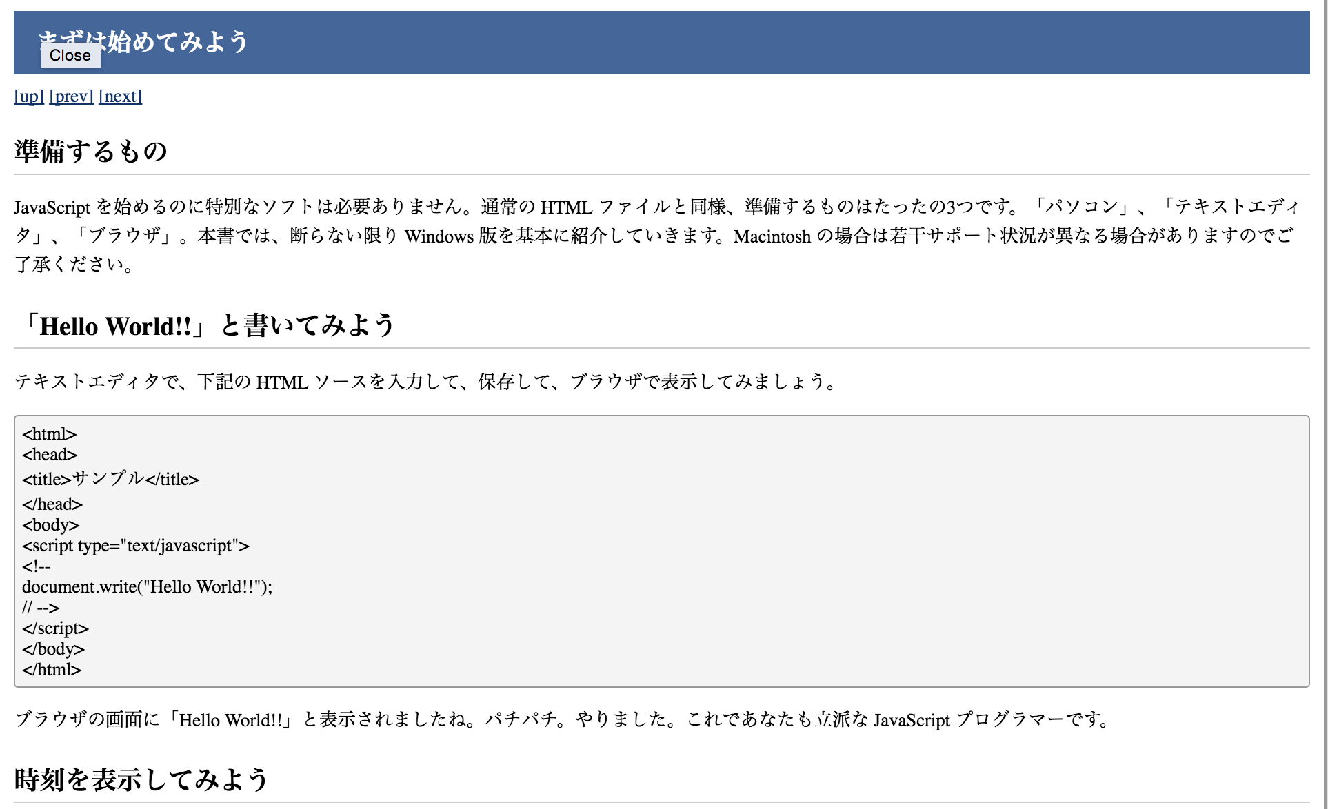 nm_03_03