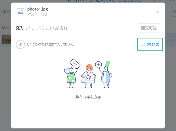 dp_sh_10