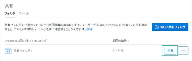 dp_sh_6