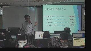 3D列印金猴腦 2/20 台北場-Part 2 阿吉老師 3D列印相關平台介紹