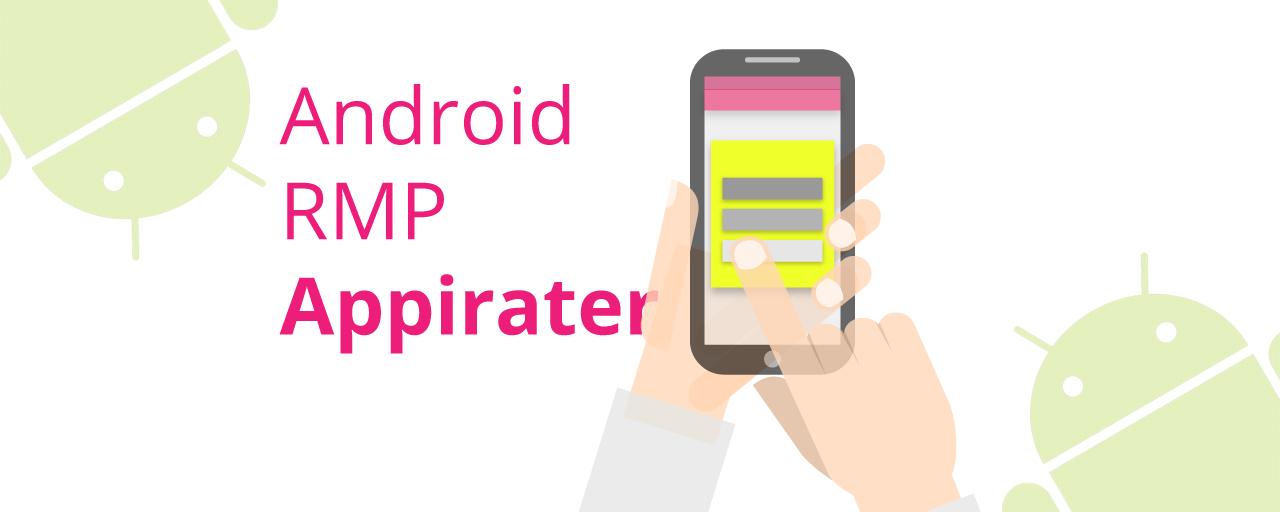 【Android】Android用のレビューダイアログライブラリをオープンソースとして公開します