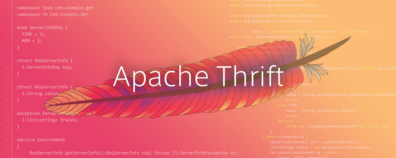 よくわかる Apache Thrift J to R