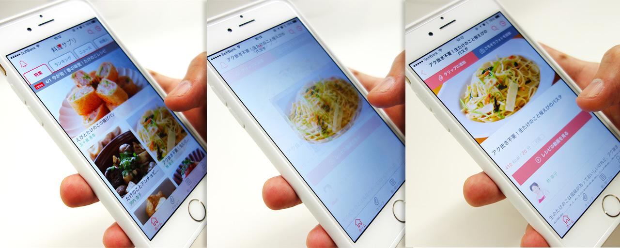 【iOS】Pinterest風な遷移アニメーションをオープンソースとして公開しました