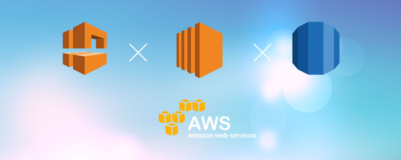 【AWS 再入門】EC2 + RDS によるミニマム構成なサーバー環境を構築してみよう