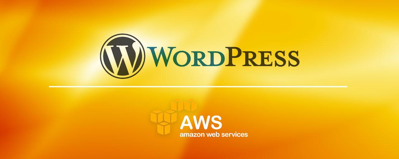 【AWS 再入門】AWS 上にシンプルかつスケーラブルな WordPress 環境を構築してみよう (後編)