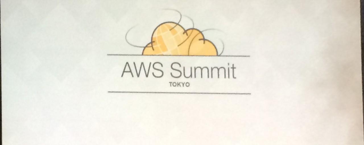 AWS Summit 2015 に参加してきました Day2 #AWSSummit