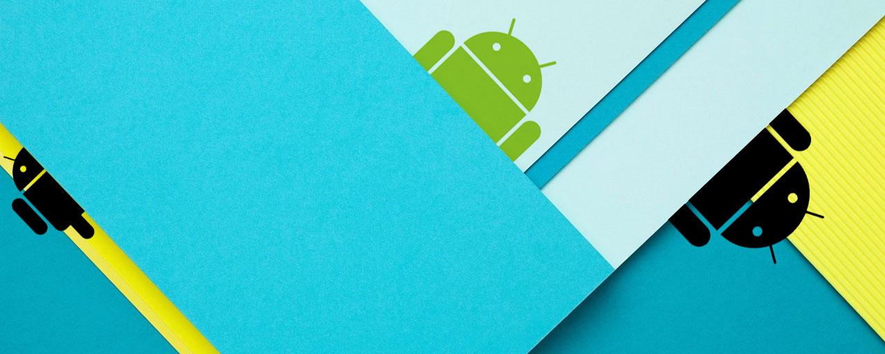 【Android】RelativeLayout の仕組みについて理解しよう
