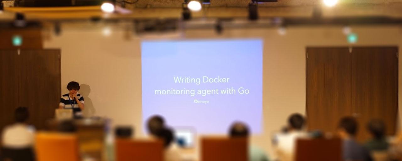 【Kyobashi.go】Go言語勉強会を開催しました!