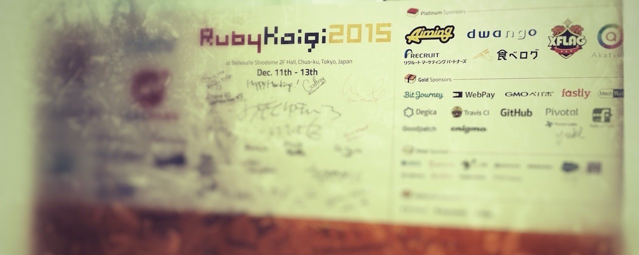 """RubyKaigi 2015参加レポート n = 1 """"#{n}日目"""""""
