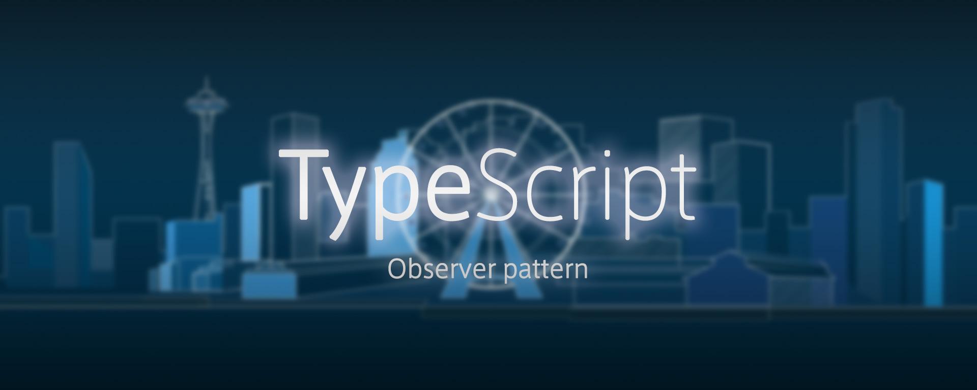TypeScript で学ぶ Observer パターン