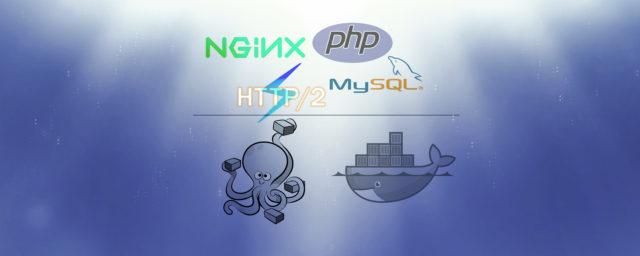 docker-compose による nginx + HTTP/2 + PHP-FPM7 + MySQL 環境の構築方法
