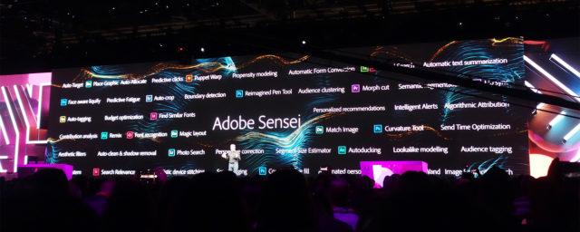 Adobe Senseiの進化と待望の製品リリース ~ Adobe MAX 2017 基調講演1日目レポート