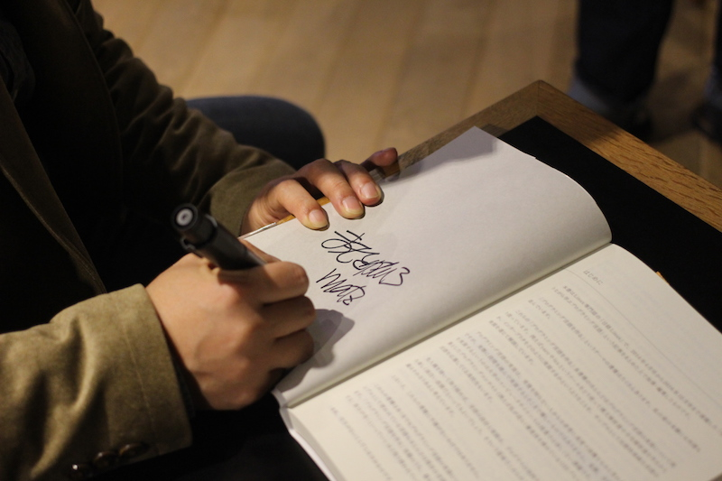 Matzさんのサイン