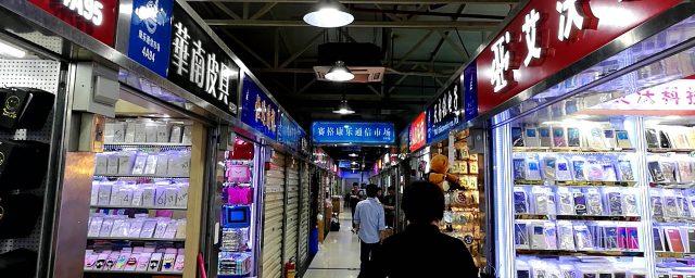 【羽田・成田空港からわずか5時間】 中国・深圳への行き方 2018年6月版