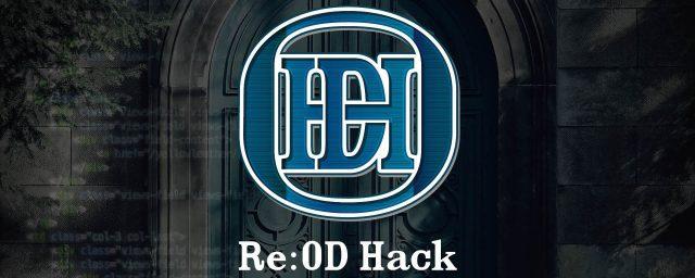 日本のエンジニア組織を活性化する!Re:OD Hack開催レポート