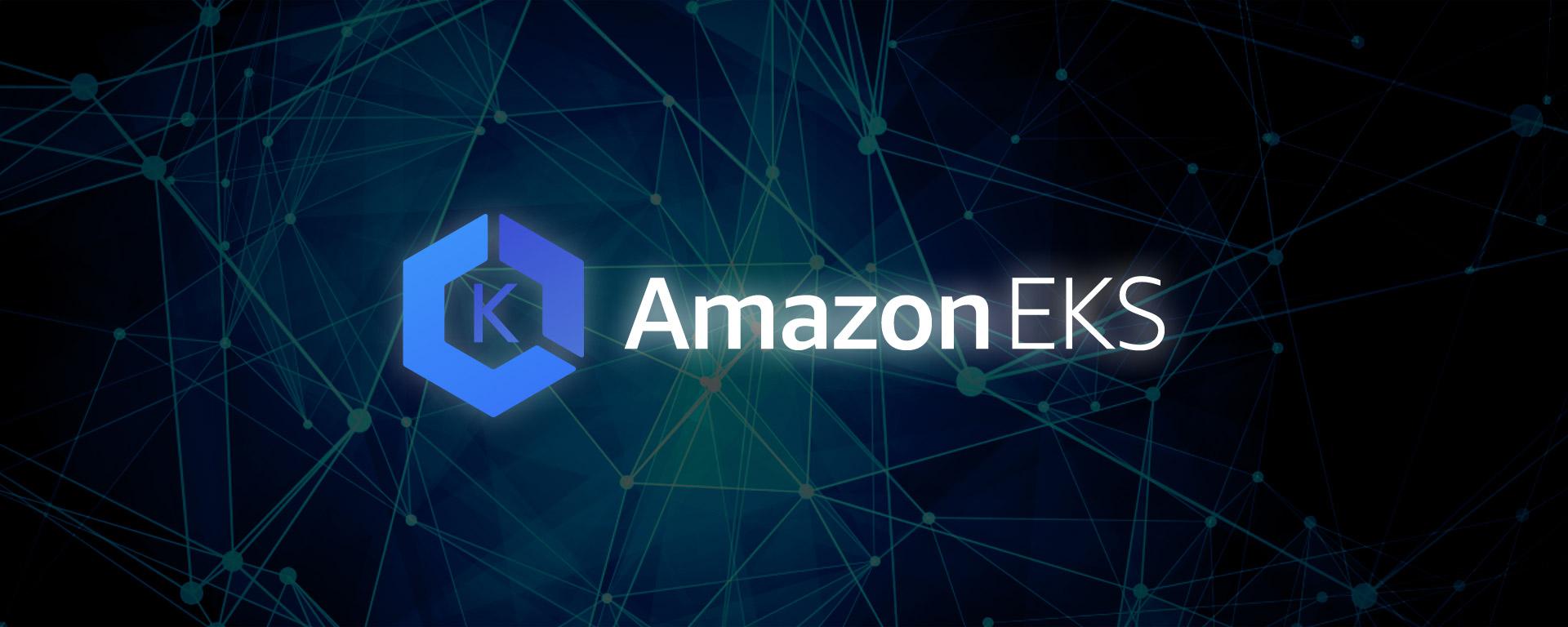 Amazon EKSでIngress Controllerに何を採用するか検討した