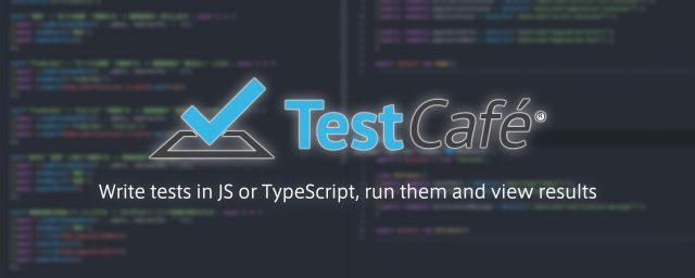 TestCafe で E2E テストを始めよう #3 – よりプログラマブルな作りにする
