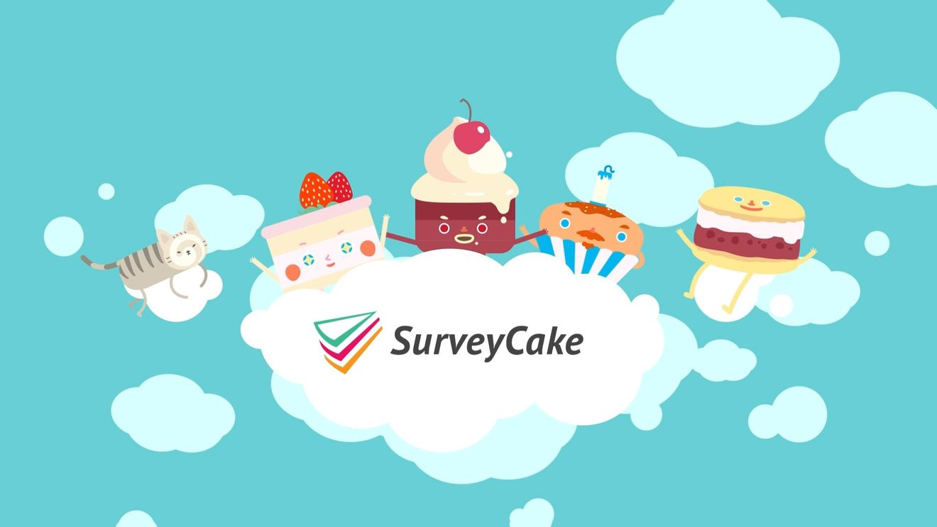 SurveyCake