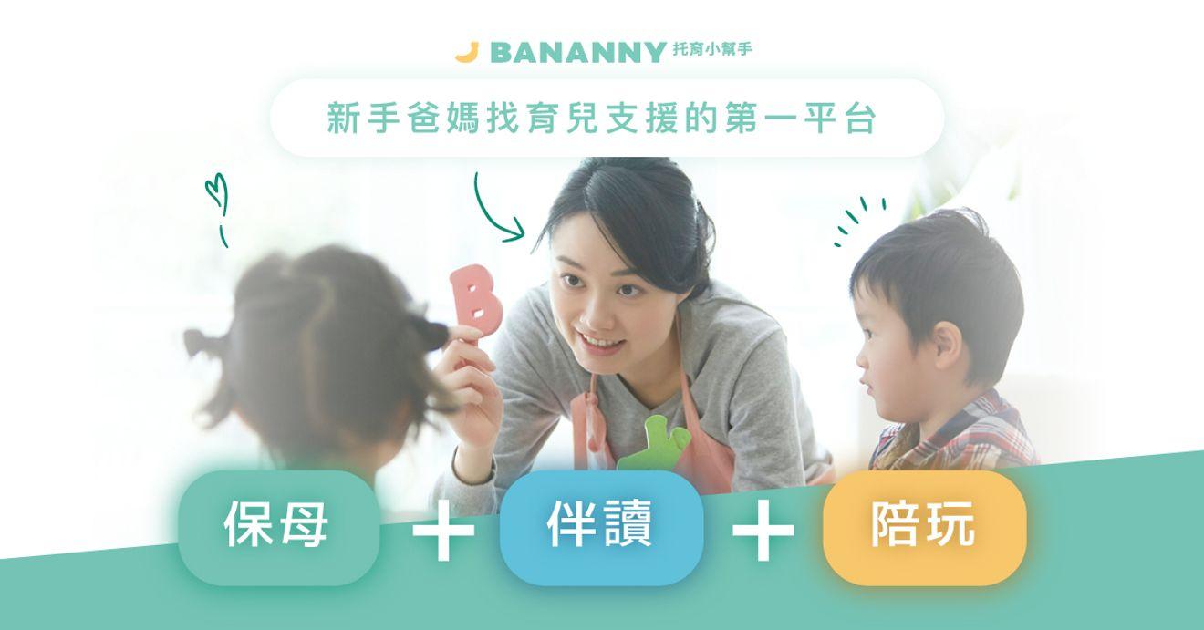 Bananny