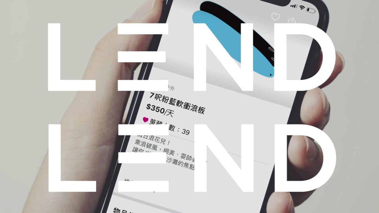 LendLend