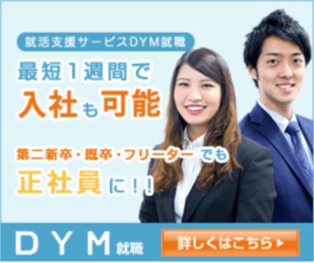 Office info 142