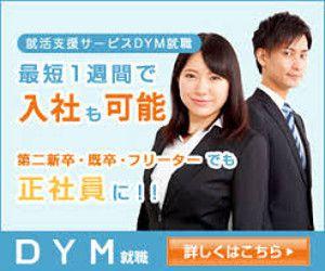 Office info 144