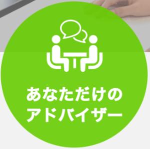 Office info 163