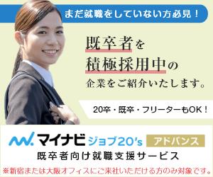 Office info 781