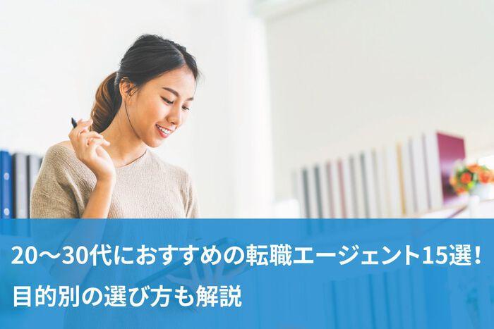 Ashiro 1031 10