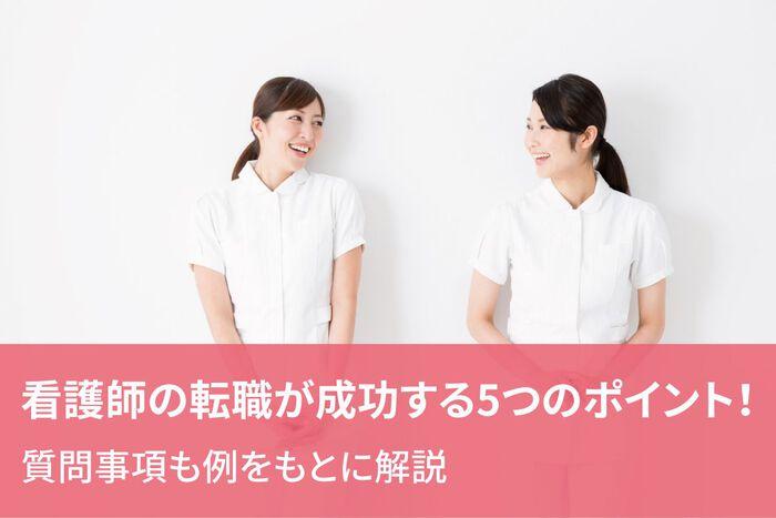 Ashiro 1031 07
