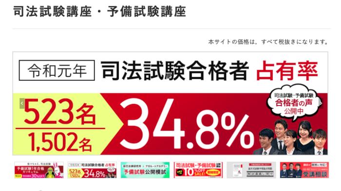 %e3%82%b9%e3%82%af%e3%83%aa%e3%83%bc%e3%83%b3%e3%82%b7%e3%83%a7%e3%83%83%e3%83%88 2020 10 02 18.24.51