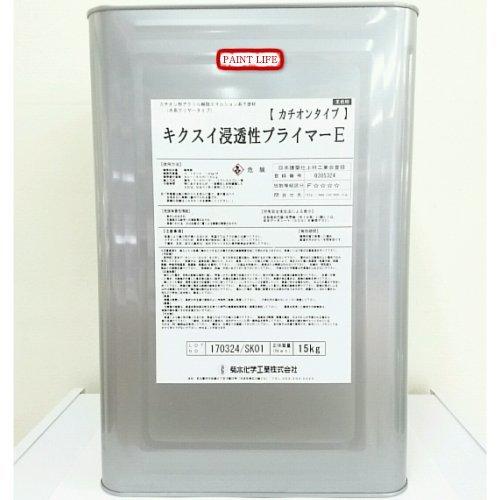 浸透性プライマー塗料 商品例