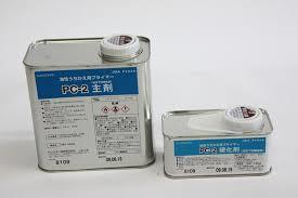油性プライマー塗料 商品例