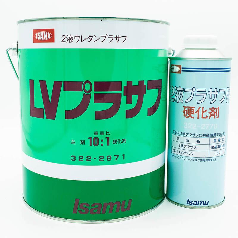 プラサフ 商品例