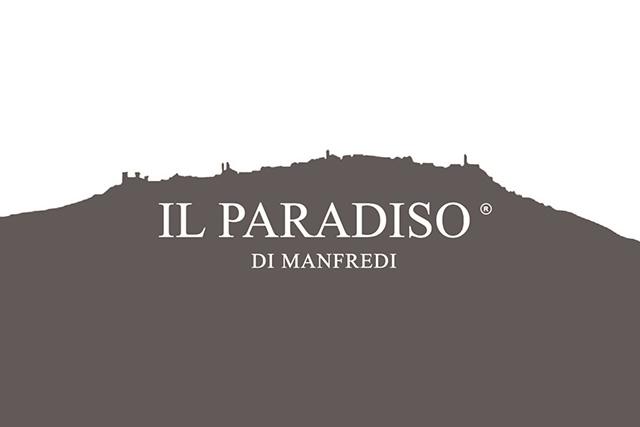 Brunello di Montalcino Annata Riserva ≪1500ml≫