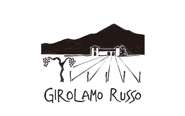 Girolamo Russo