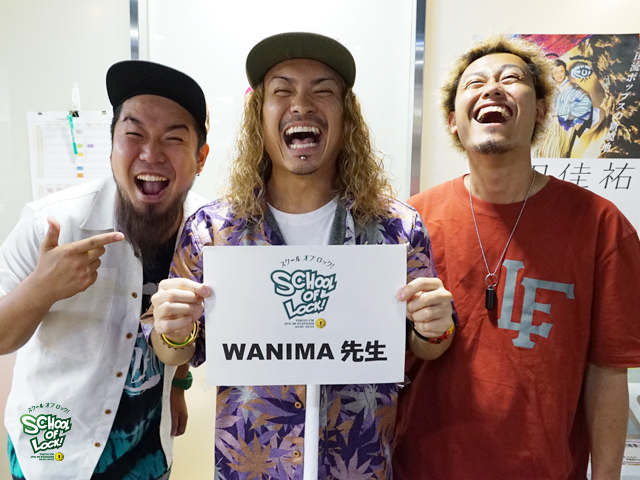 TOKYO FM+