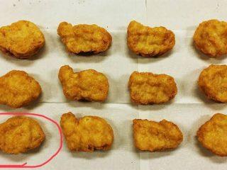知ってた? チキンマックナゲットの形は4種類で名前もある…買ってきて15個並べてみた